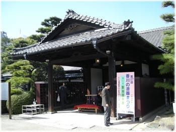 香川漆器祭1