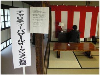 香川漆器祭6
