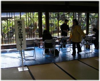 香川漆器祭7