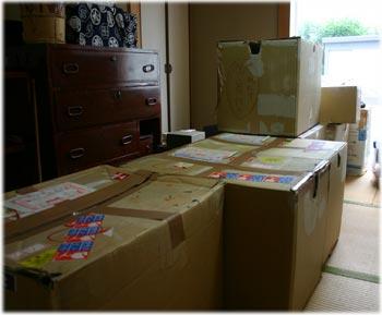搬入の準備