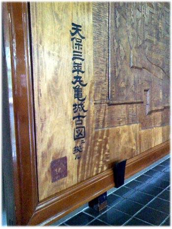 丸亀城の図