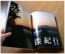 12_30_JAKUTYOU.jpg