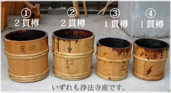 3_29_taru_2_.jpg