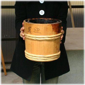3/29漆樽3