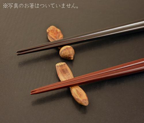 蕪と蓮根箸置セット2.jpg