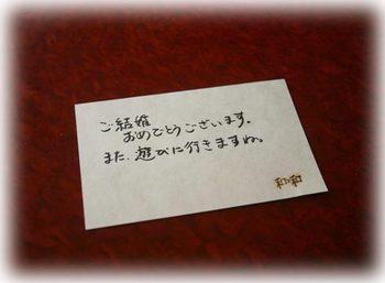 card-wawa.jpg