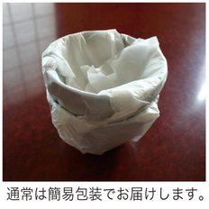kani_houhou.jpg
